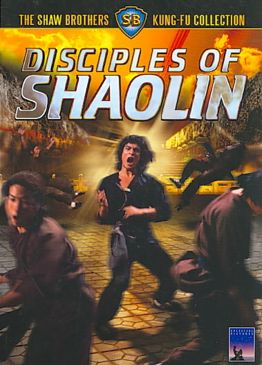 DISCIPLES OF SHAOLIN BY SHENG,ALEXANDER FU (DVD)